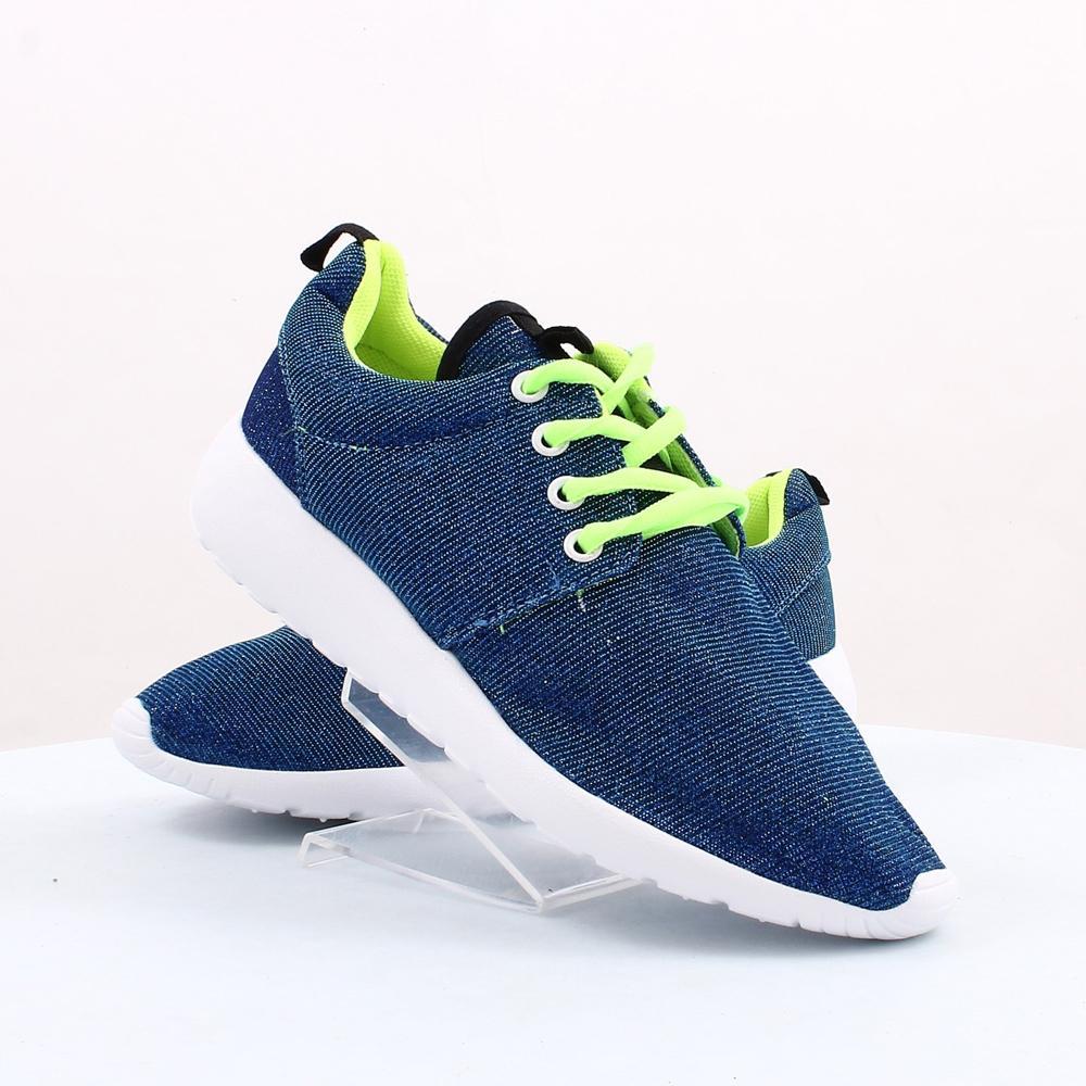 df0e8c5eaa7c4f Купити жіночі кросівки Wonder (40354) в інтернет-магазині взуття ...
