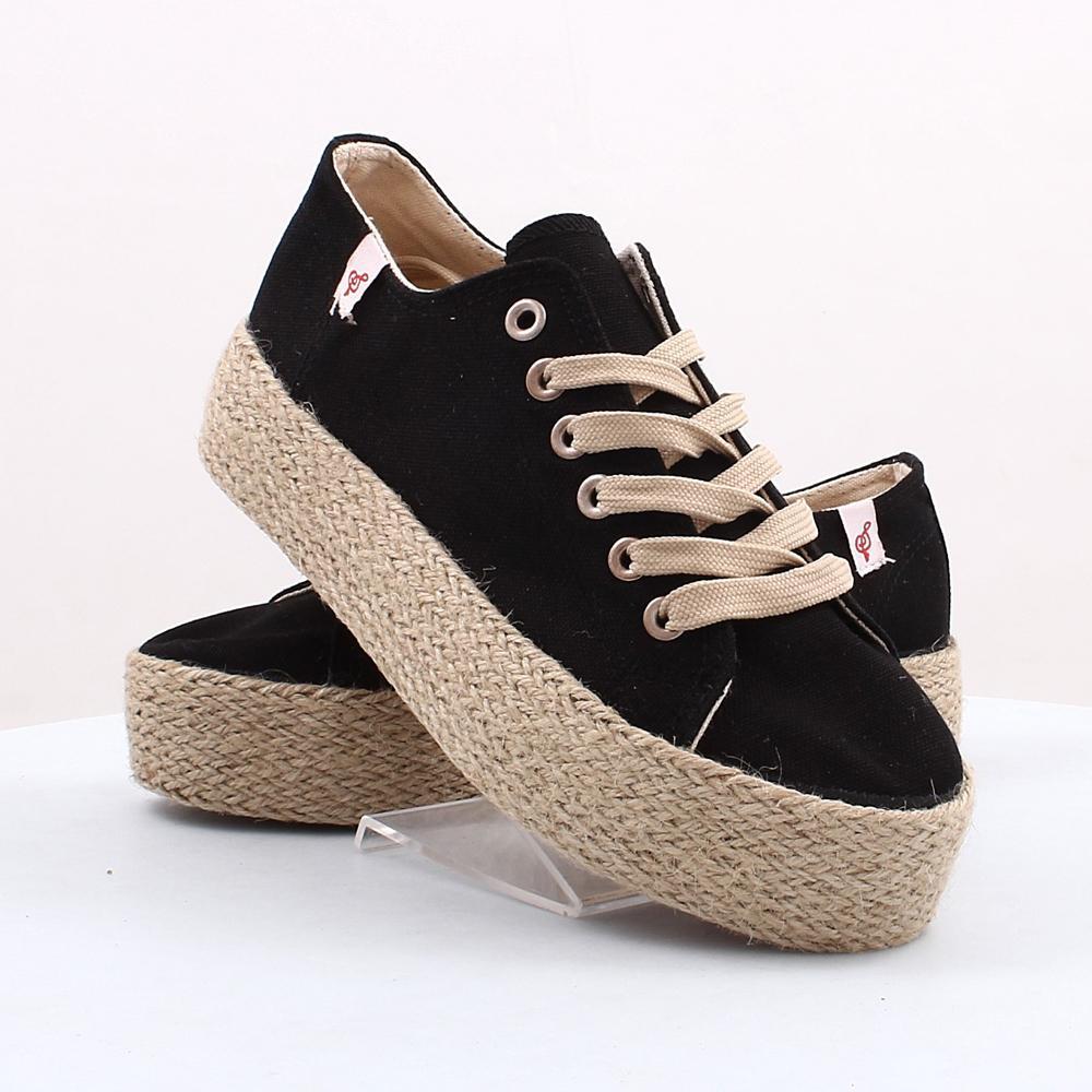 c4549983492c13 Купити жіночі кріпери Wonder (40360) в інтернет-магазині взуття ...