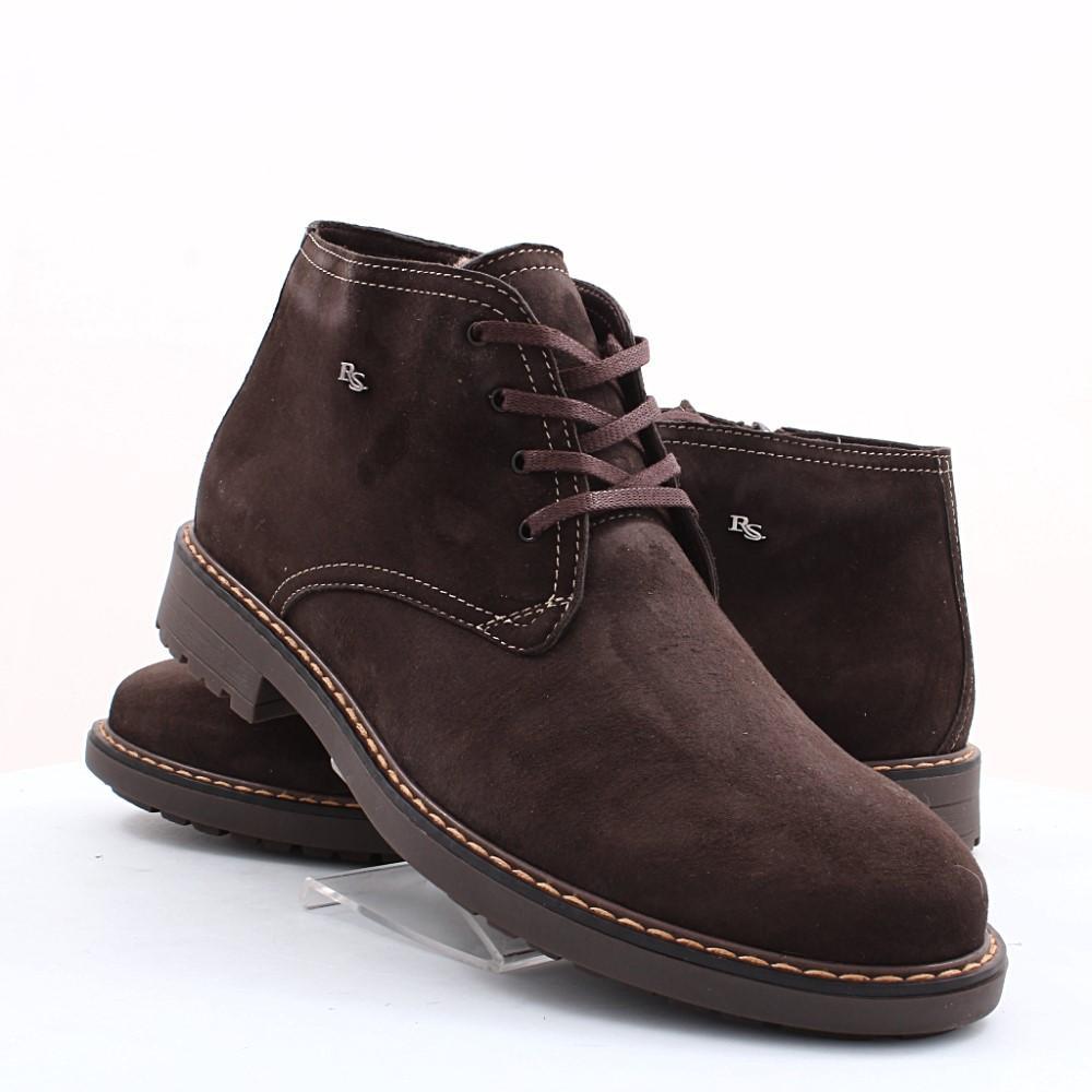 Купити чоловічі черевики Roma Style (40656) в інтернет-магазині ... fc44f264b2223
