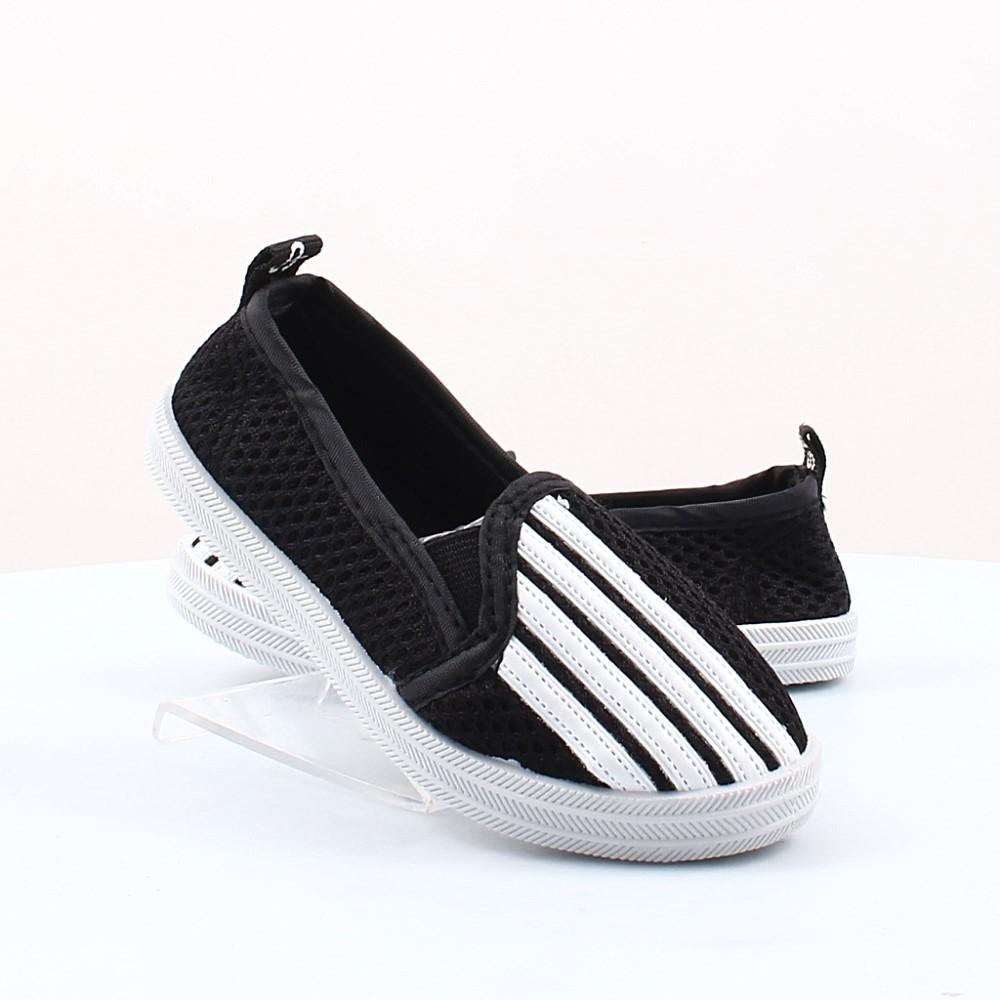 2985d7e1a02c46 Купити дитячі Сліпони Lion (42199) в інтернет-магазині взуття ShoesSALE