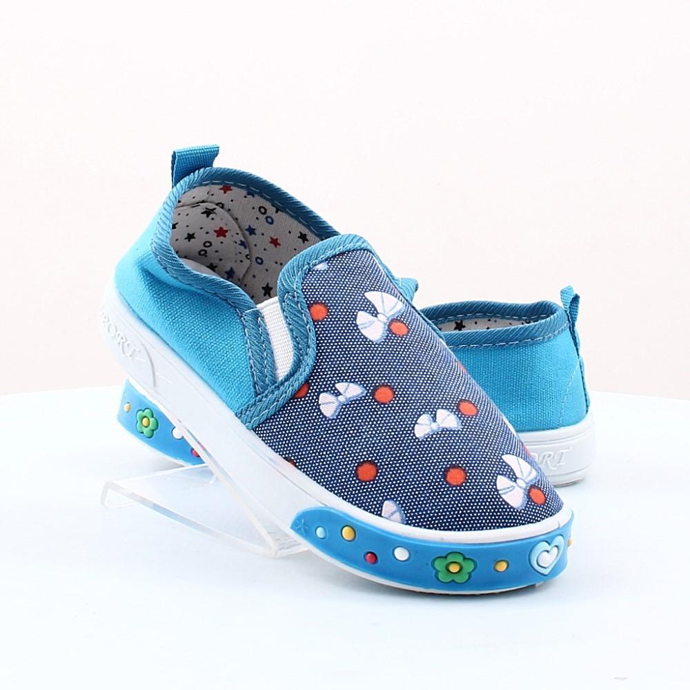 ea0388af9f8bbf Купити дитячі Сліпони Lion (42719) в інтернет-магазині взуття ShoesSALE