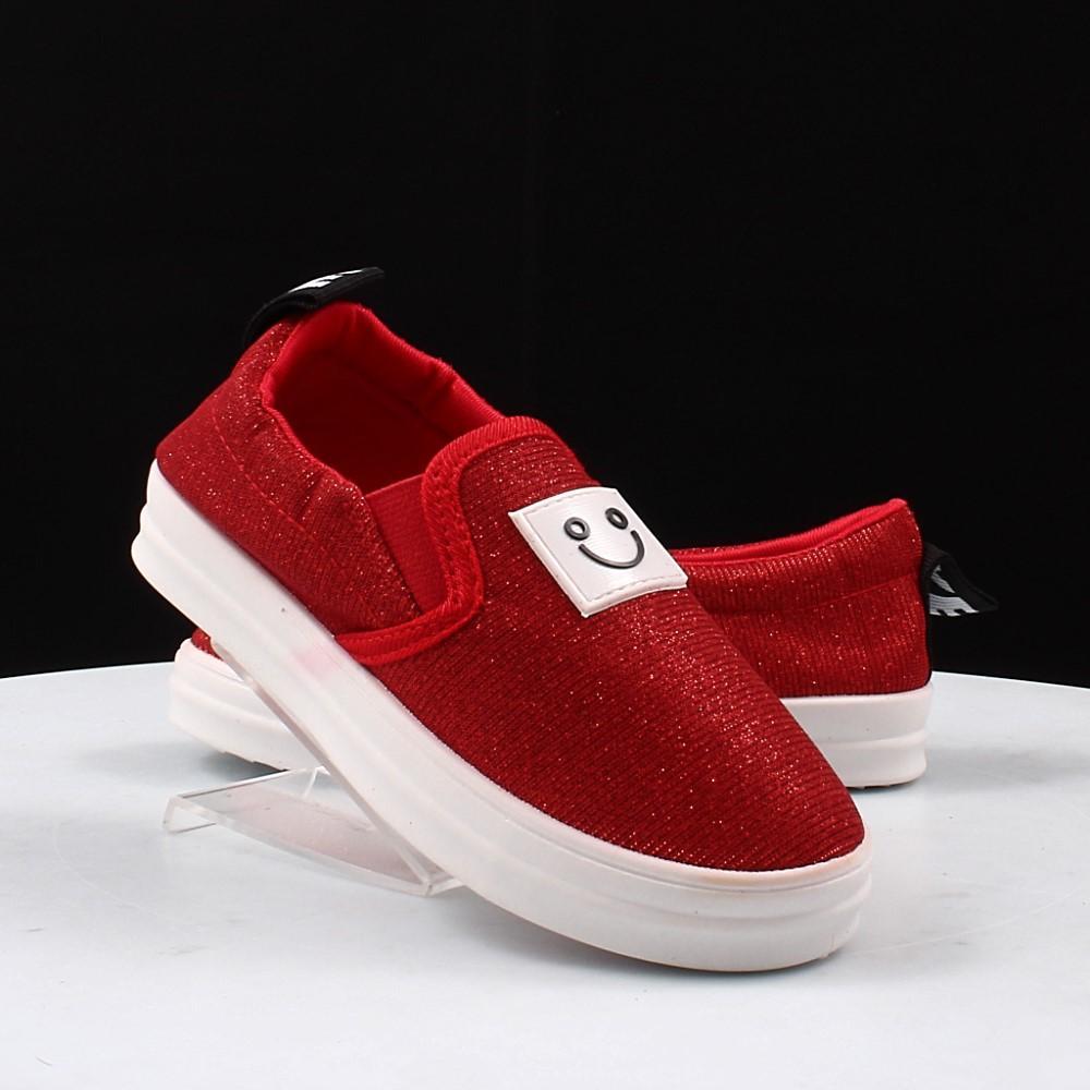 1d5156c539ed14 Купити дитячі Сліпони Lion (43101) в інтернет-магазині взуття ShoesSALE