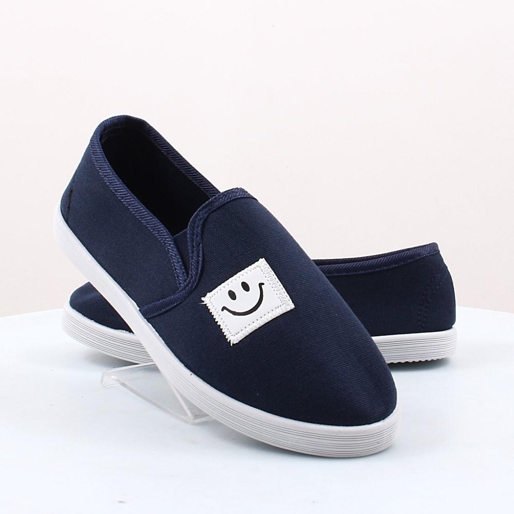 52d5a742cea226 Купити дитячі Кеди Lion (43333) в інтернет-магазині взуття ShoesSALE
