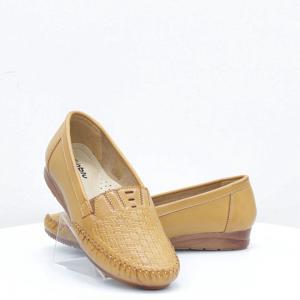 👠 Купити жіночі мокасини в інтернет-магазині взуття ShoesSALE 30ceda0797af6