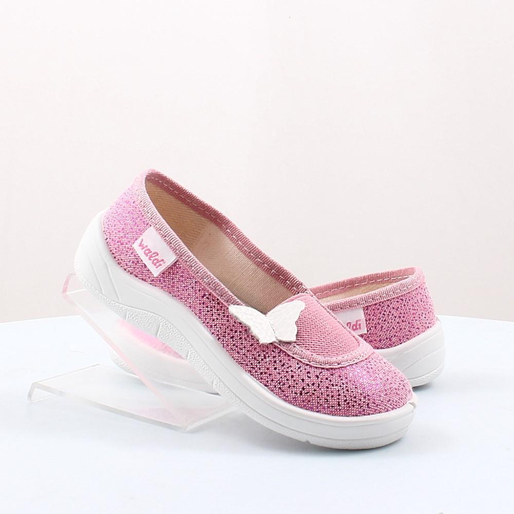 Купити дитячі Балетки Waldi (46720) в інтернет-магазині взуття ShoesSALE 866667b495038