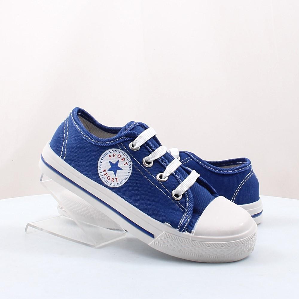 786908f075b1a6 Купити дитячі Кеди Lion (47179) в інтернет-магазині взуття ShoesSALE