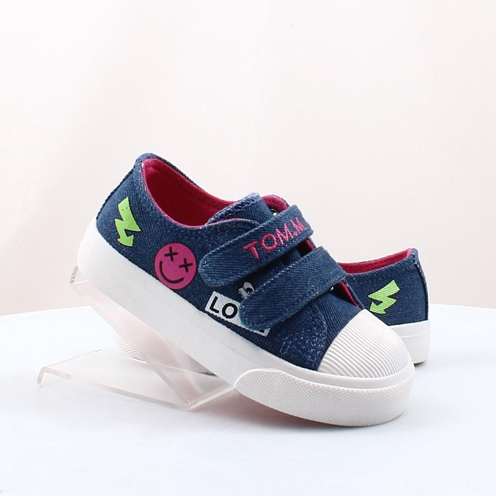 Купити дитячі Кеди ТОМ.М (47247) в інтернет-магазині взуття ShoesSALE bba50164046bd