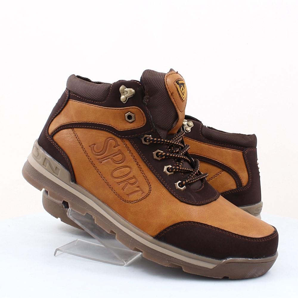 c2b22ac216b6e2 Купити чоловічі черевики Stylen Gard (47988) в інтернет-магазині ...