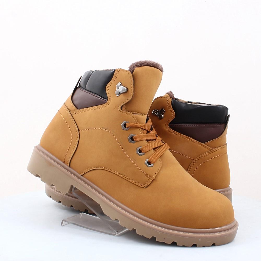 ffc79bc09078d6 Купити чоловічі черевики Lion (48038) в інтернет-магазині взуття ...