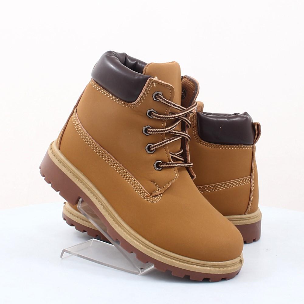 6ca6f7ecd6be62 Купити дитячі Черевики Lion (48049) в інтернет-магазині взуття ShoesSALE