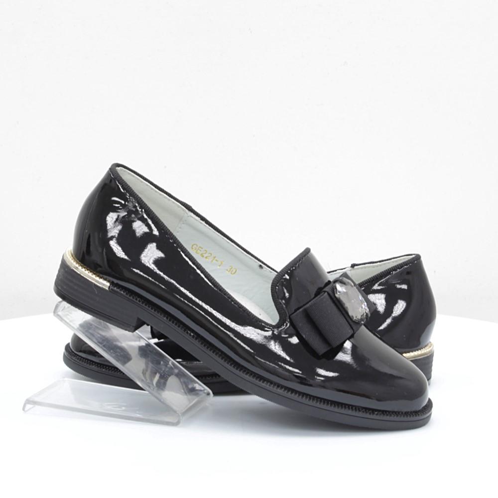 34902b5482366e Купити дитячі Балетки Леопард (50706) в інтернет-магазині взуття ...