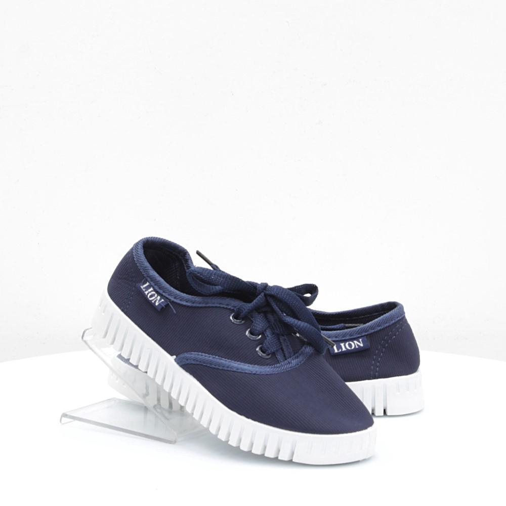 9ed7b2c9008641 Купити дитячі Кеди Lion (51031) в інтернет-магазині взуття ShoesSALE