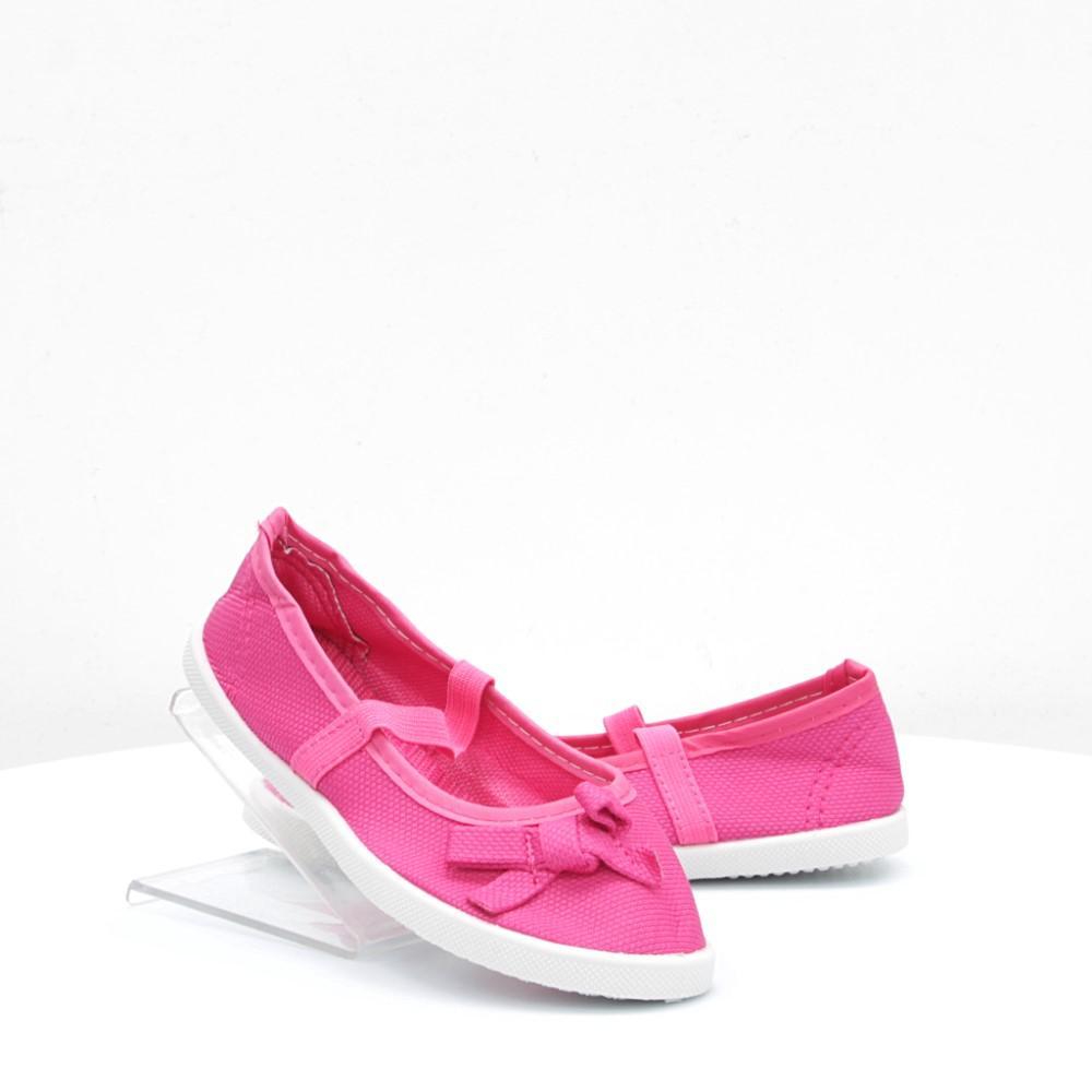 6c751474bdedc9 Купити дитячі Балетки Lion (51041) в інтернет-магазині взуття ShoesSALE