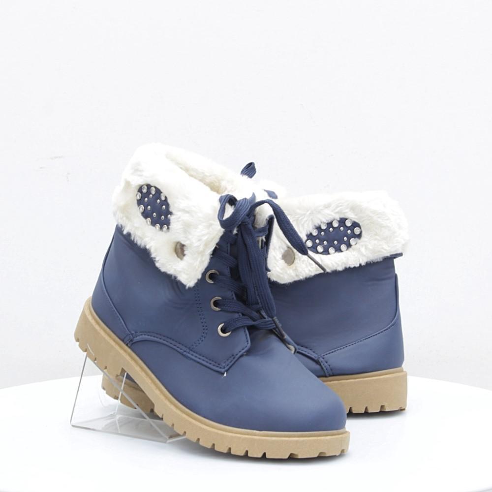 e18388a66d0232 Купити дитячі Черевики Lion (52054) в інтернет-магазині взуття ShoesSALE