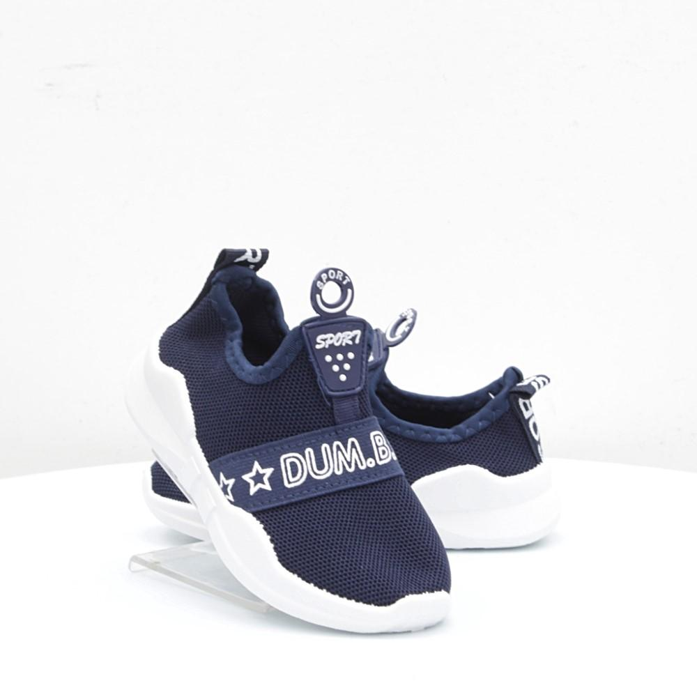 b4e348d60b3bce Купити дитячі Кеди Lion (52793) в інтернет-магазині взуття ShoesSALE
