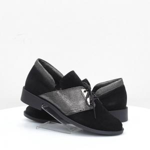 👠 Купити жіночі туфлі в інтернет-магазині взуття ShoesSALE 784ffb0125b7a