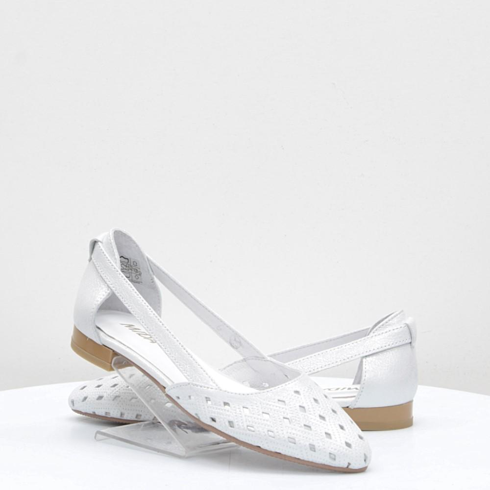 b2c212e6719ca9 👠 Купити жіночі балетки в інтернет-магазині взуття ShoesSALE