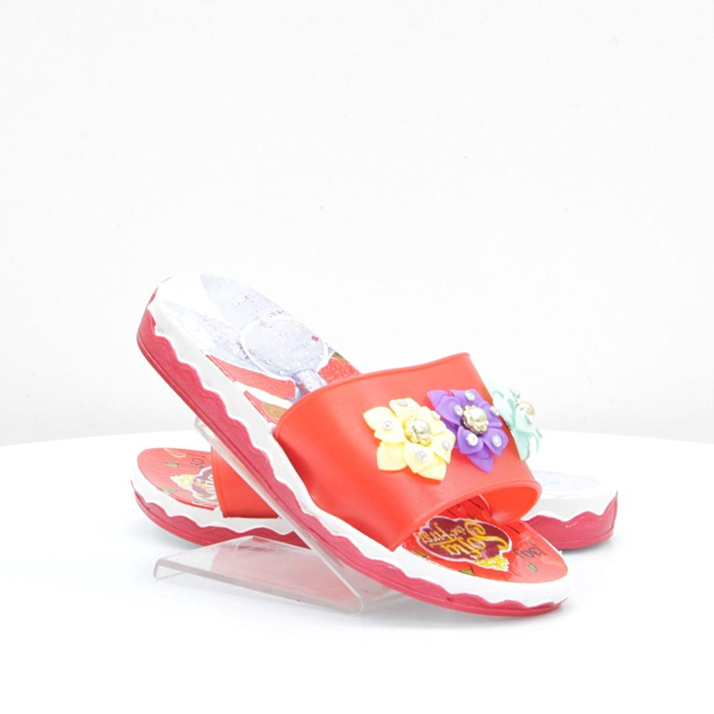 155635593ac443 Купити дитячі Сланці Lion (53661) в інтернет-магазині взуття ShoesSALE